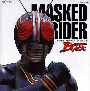 My Collection: Masked Rider Complete Song Collection Series