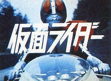 Kamen Raidâ Ichigo - Kamen Rider One - Masked Rider One